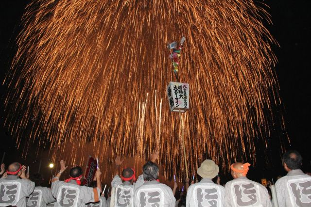 Katakai Fireworks Festival dedicating for Asahara Shrine Fall Festival