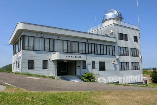 Uonuma Natural Science Museum Hoshi No Ie