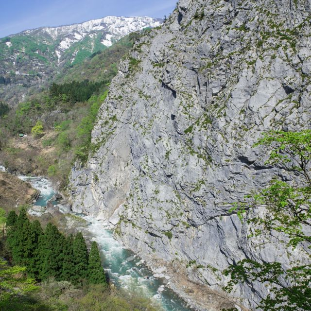 Kotakigawa Jade Valley
